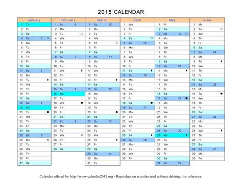 editable 2015 2018 calendar gse bookbinder co