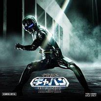 Wheels Collector Edition Japan Ver Space Sheriff Gavan Standing dvd for space sheriff gavan the to be released in february tokyo otaku mode news