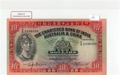 bank of china india 1941 chartered bank of india australia china 10 aunc