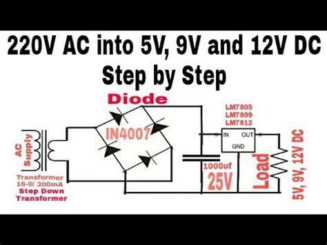 convert 220v ac into 5v, 9v and 12v dc supply. step to