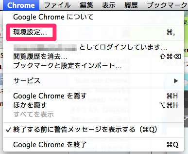 theme google chrome football google chrome football themes download image collections