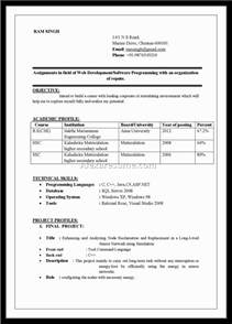 microsoft office resume format free templates for freshers