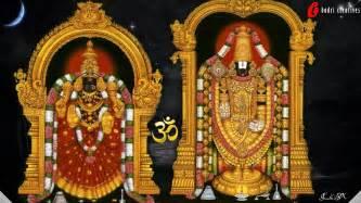 Free download lord venkateswara balaji hd wallpaper apps directories