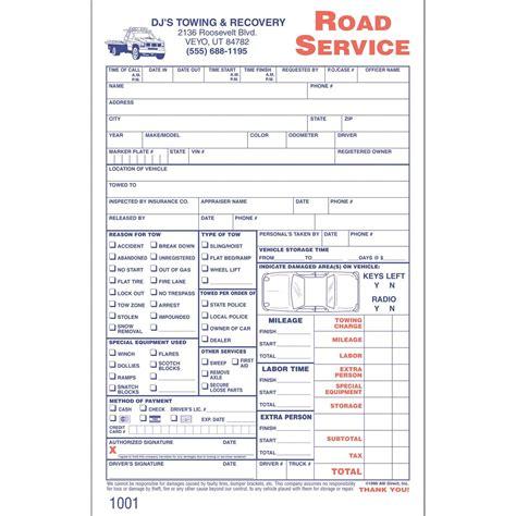example custom invoice receipt