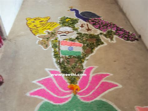 themes based rangoli search results for rangoli kolam images with themes