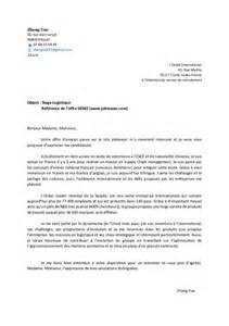 Lettre De Motivation Entreprise Licence Pro Rh Lettre De Motivation L Oreal