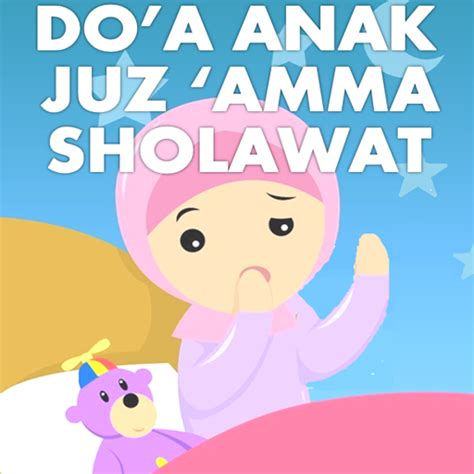 Juz Amma For Hc juz amma lagu anak muslim apk 1 1 8 only apk