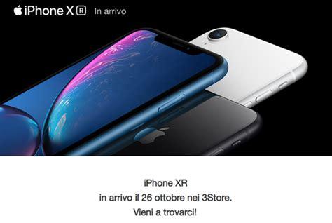 wind tre invia sms ai clienti dei suoi brand per il lancio nuovo apple iphone xr
