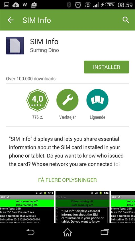 App To Find How To Find Your Tdc Sim Card Information On An Android Phone Doit4u