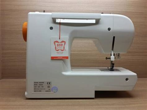 Mesin Jahit Butterfly Jh5832a jual mesin jahit butterfly jh5832a portable service