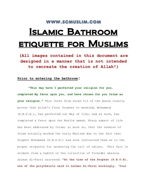 islamic bathroom etiquette answering the call of nature in islam bathroom etiquette