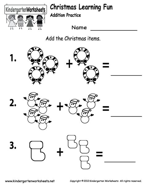 printable christmas kindergarten worksheets kindergarten christmas addition worksheet printable