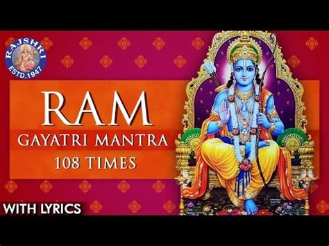 ram gayatri mantra 108 times with lyrics om daserathaya