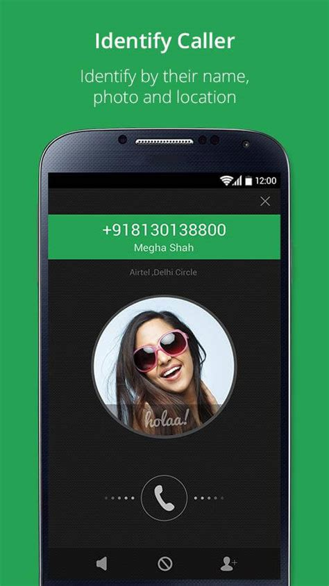 caller id app for android holaa caller id block android app from nimbuzz