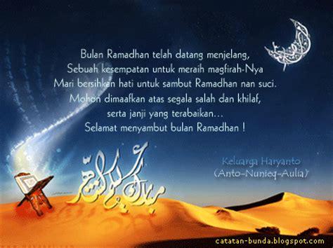 pesan pesan nabi saw menyambut ramadhan islam will dominate