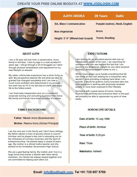 Resume Sle Marriage Biodata Matrimonial Resume Marriage Biodata Format For Emergency Resume Reference Patent
