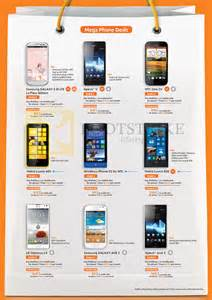 Mobile Price List Nokia Mobile Price List Apps Directories