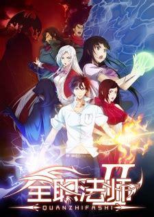 dies irae anime gogoanime quanzhi fashi 2nd season episode 12 subtitle indonesia
