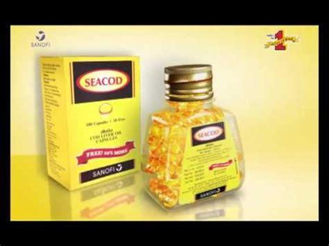 seacod india's no.1 cod liver oil brand youtube