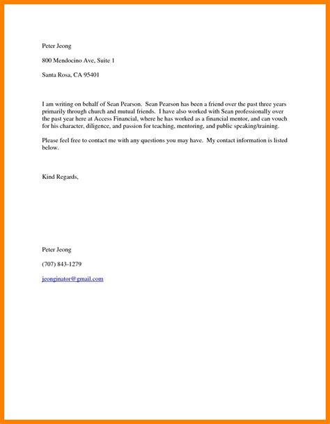 certificate of moral character template letter of moral character for immigration