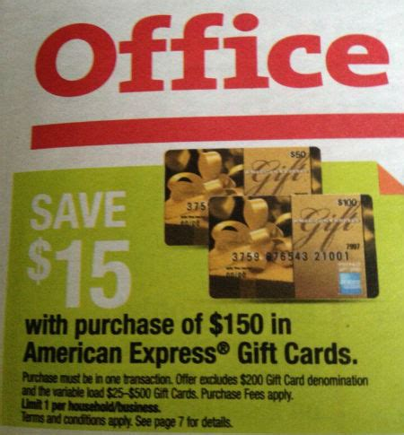 Stores That Accept American Express Gift Cards - 15 off american express gift cards at office depot