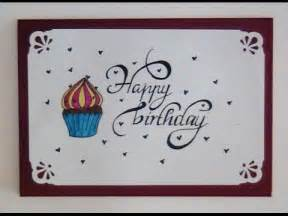how to write a happy birthday card how to write cursive fancy letters happy birthday card