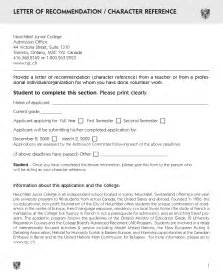 College Admissions Letters Of Recommendation Sles Sle Letter Of Recommendation For College Admission