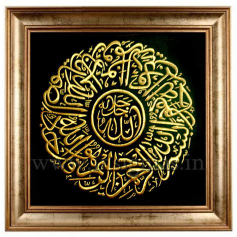 Wholesale Home Decor Suppliers by Islamic Wall Decoration And Frame Home Decorating Excellence