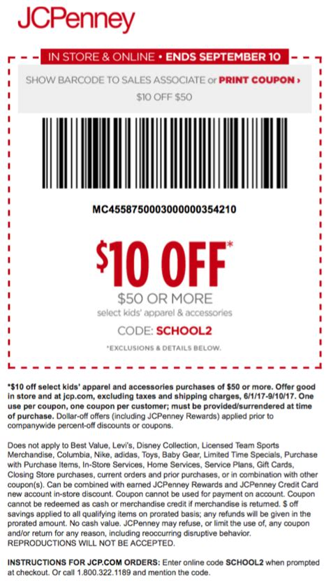 jcpenney outlet coupons printable jcpenney coupon printable in store couponcu page
