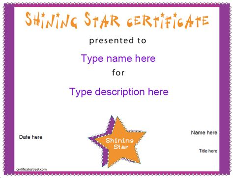 education certificates shining star award