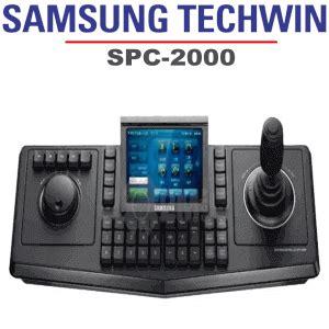 samsung spc 6000 system controller dubai | cctv dubai