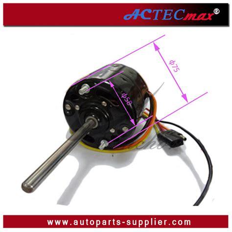 universal electric co fan motor 12v dc electric fan motor buy 12v dc electric fan motor
