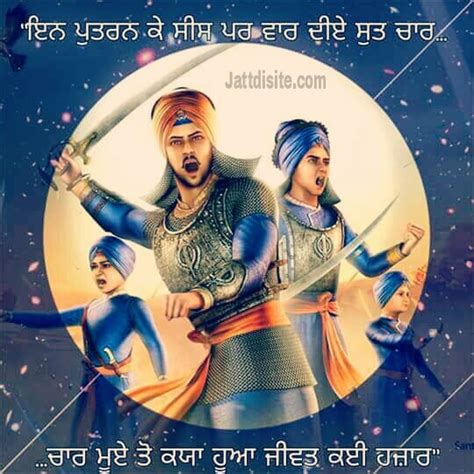 chaar sahibzaade pictures images