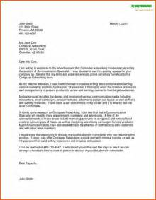 How To Present A Cover Letter by 7 What S A Cover Letter For A Resume Budget Template Letter