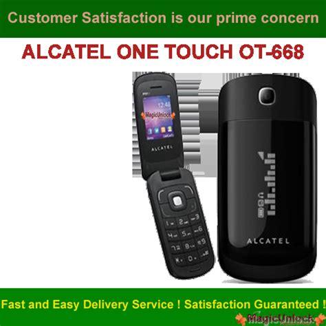 Kode By 668 alcatel one touch ot 668 network key unlock code