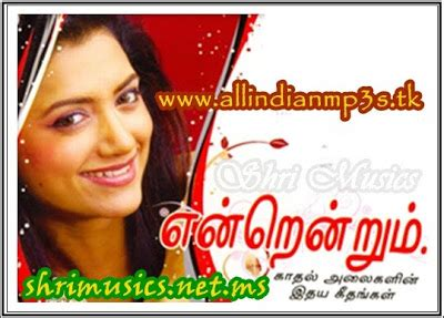 download album uc mp3 free tamil mp3 songs download in zip and rar single file
