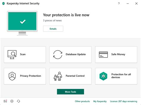 Kapersky Security kaspersky security screenshot