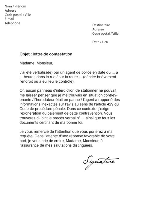 lettre contestation pv andallthingsdelicious