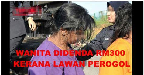 Pepper Spray Perlindungan Diri Anak Spray Cabe Lada Self T2909 wanita didenda rm300 kerana lawan perogol ada aku kisah