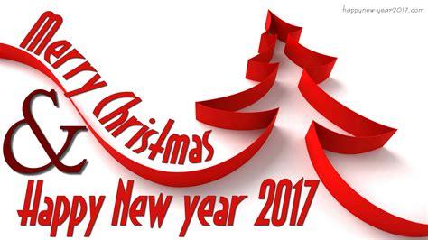 Merry And Happy New Year merry and happy new year 2017 happy holidays