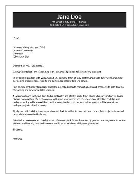 internship cover letter sample manuden