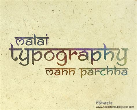 hindi english mix font images