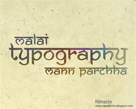 hindi english mix font images