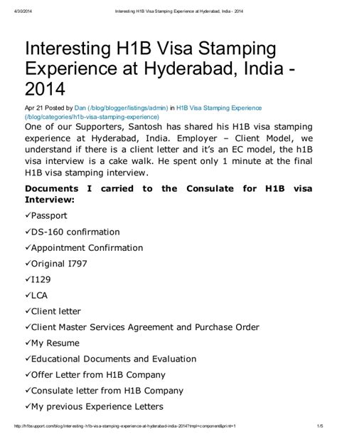 Work Experience Letter Format For Visa Interesting H1b Visa Sting Experience At Hyderabad India 2014