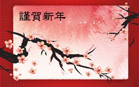 wallpaper for desktop new year 2014 chinese new year 2014 free wallpaper wallpaper high