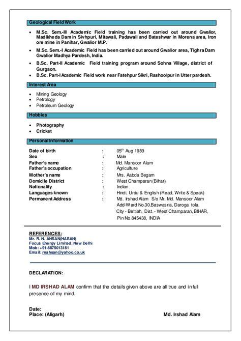 irshad m sc geology resume