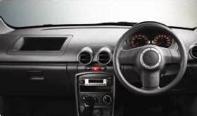 Proton Saga Dashboard Proton Saga Front Dashboard My Best Car Dealer