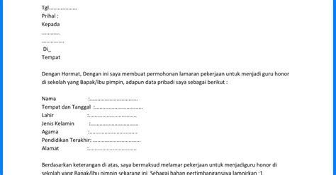 format surat lamaran kerja guru smp contoh surat lamaran guru smp wiki edukasi share