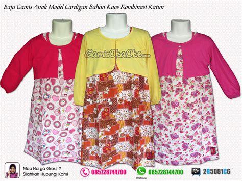 grosir baju gamis anak remaja perempuan terbaru bahan kaos