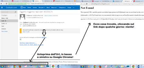 poste italiane banca mail falsa postepay o banca come capire la truffa